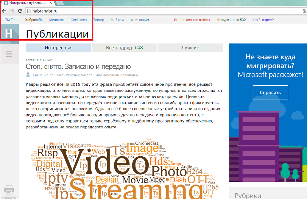 Habrahabr.ru-removal