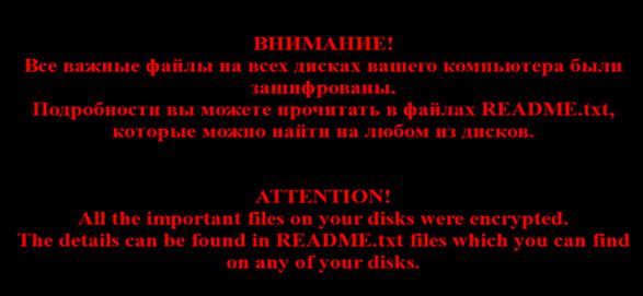 XTBL-virus-erase