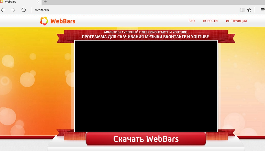 webbars-