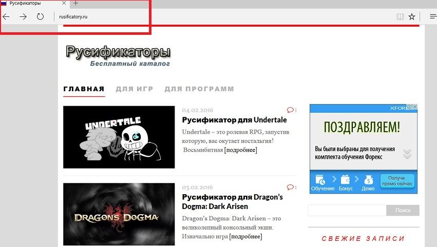 Rusificatory.ru-removal