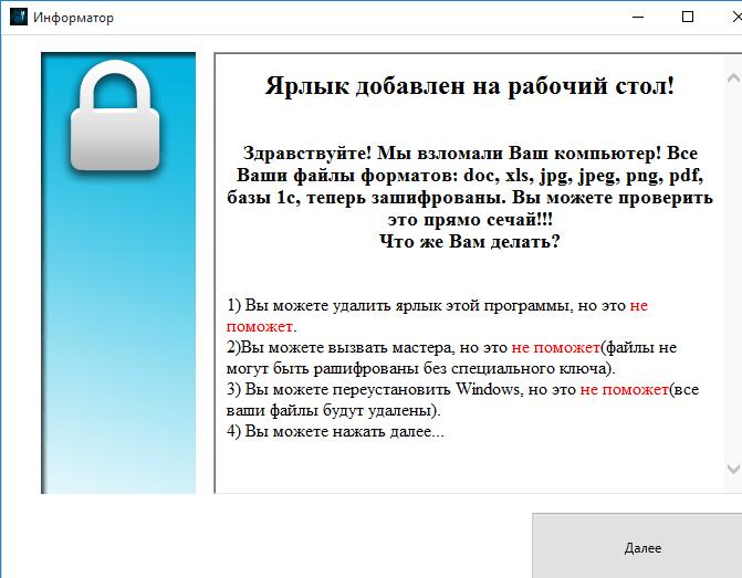 Telecrypt-Ransomware