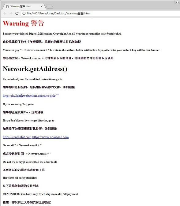 CloudSword-ransomware-removal