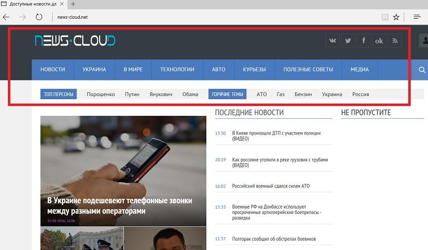 News-cloud.net-
