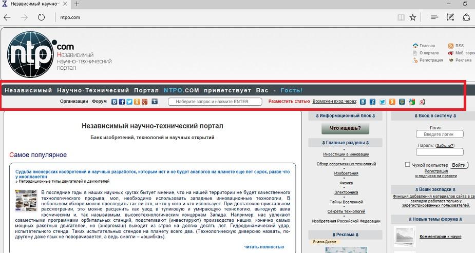 Ntpo.com-