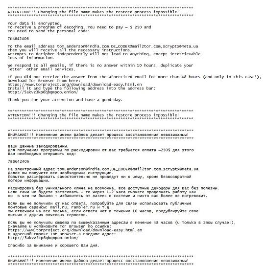 DoNotChange ransomware-removal