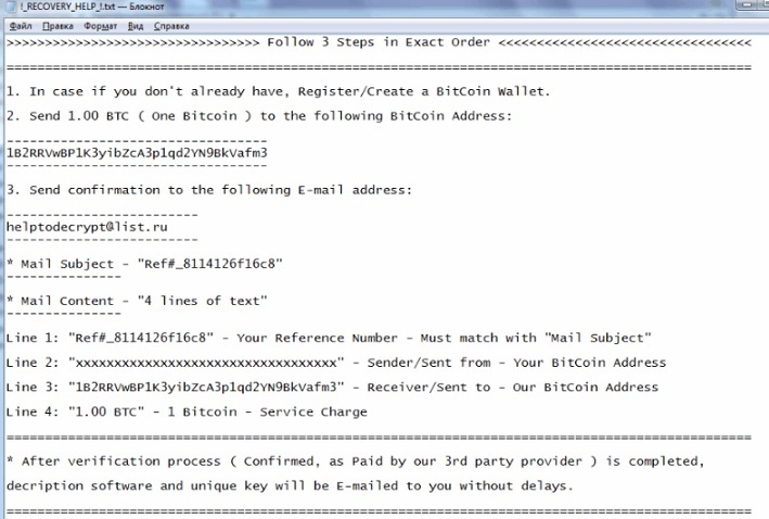 Nhtnwcuf-ransomware-virus