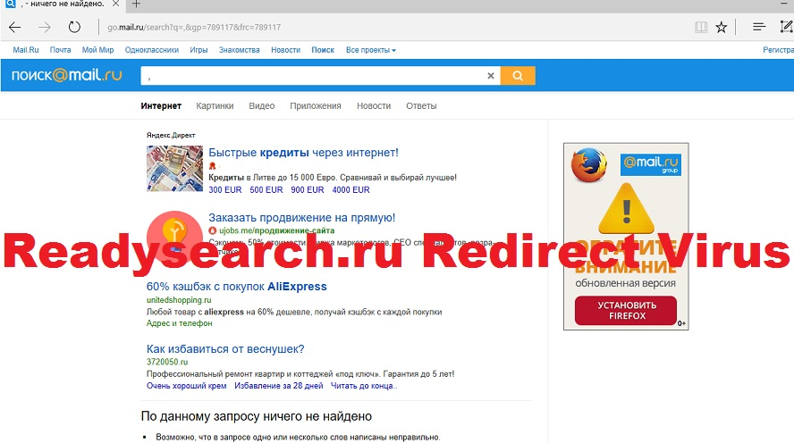 Readysearch.ru-