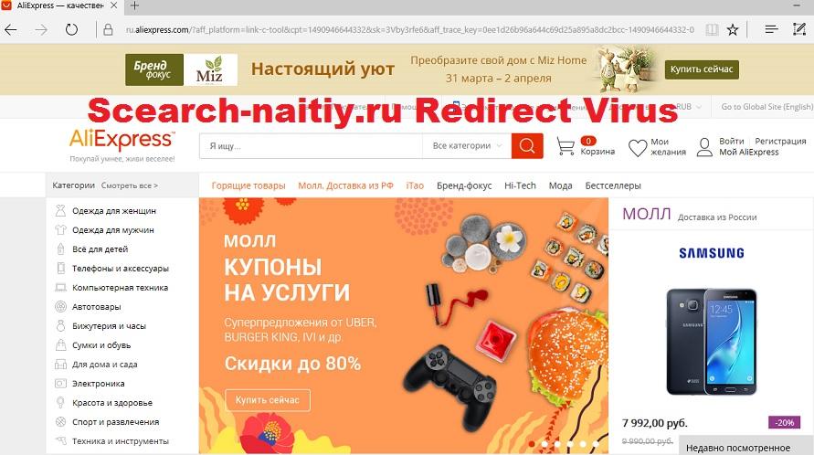 Scearch-naitiy.ru-