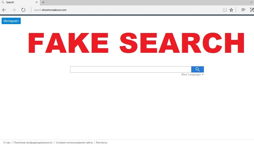 Search.showmoreabout.com-removal
