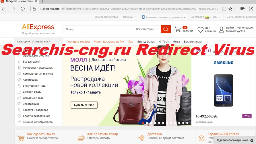 Searchis-cng.ru-