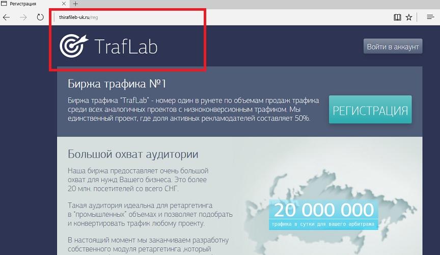 Thirafileb-uk.ru-