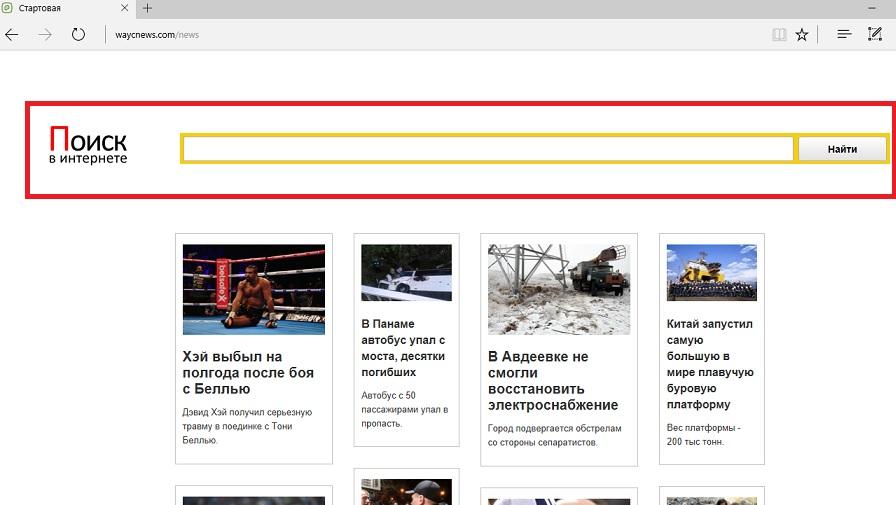 Waycnews.com-