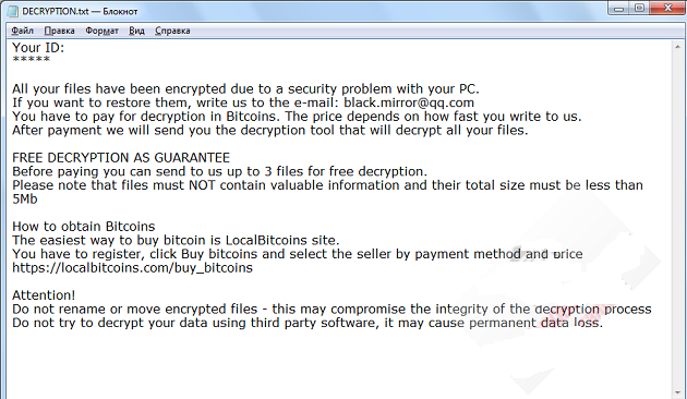 Oled ransomware-