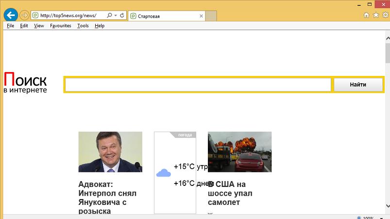 Top5news.org-