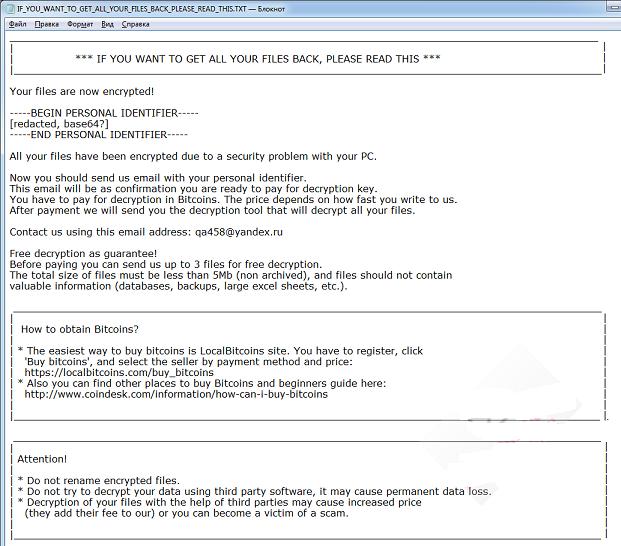 Scarab-ransomware-virus