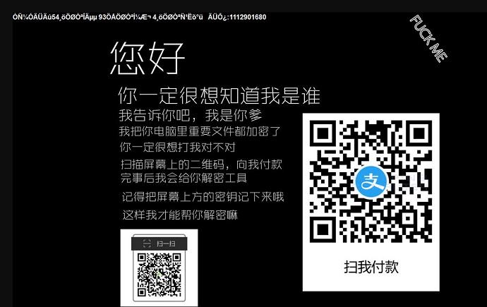 SmartRansom-ransomware-