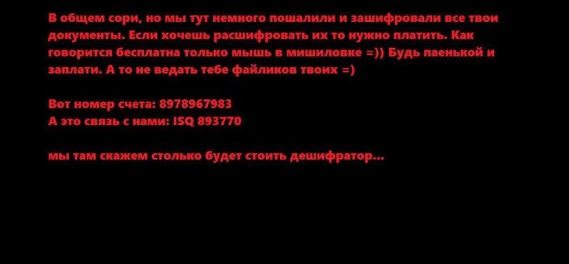 WTDI ransomware-
