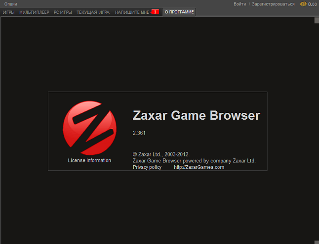 Zaxar Games Browser-
