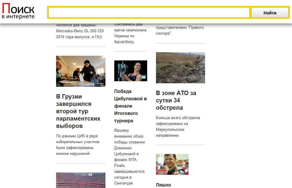 101news101-net