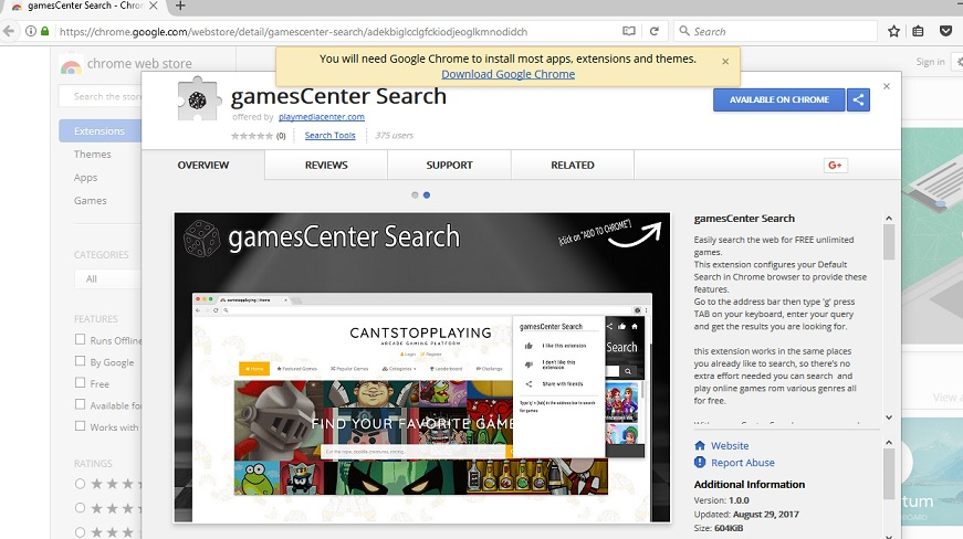 GamesCenter Search-