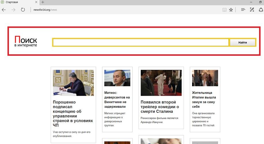 Newsfor24.org-