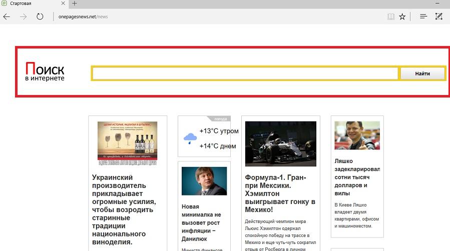 Onepagesnews.net-