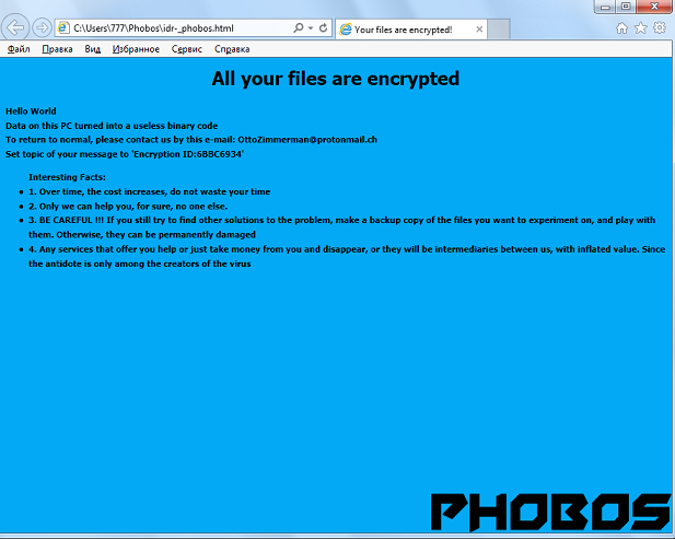 Phobos ransomware-removal