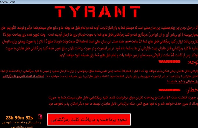 Tyrant Ransomware-removal