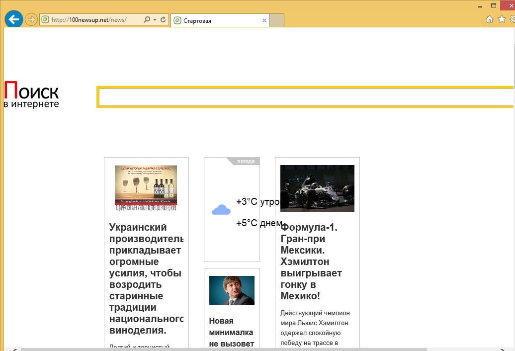100newsup.png