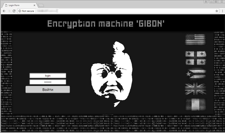 GIBON_ransomware1-.png