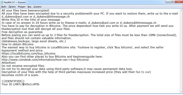 LockCrypt_ransomware-.png
