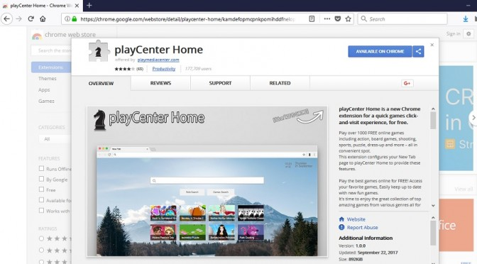PlayCenter_Home-.jpg