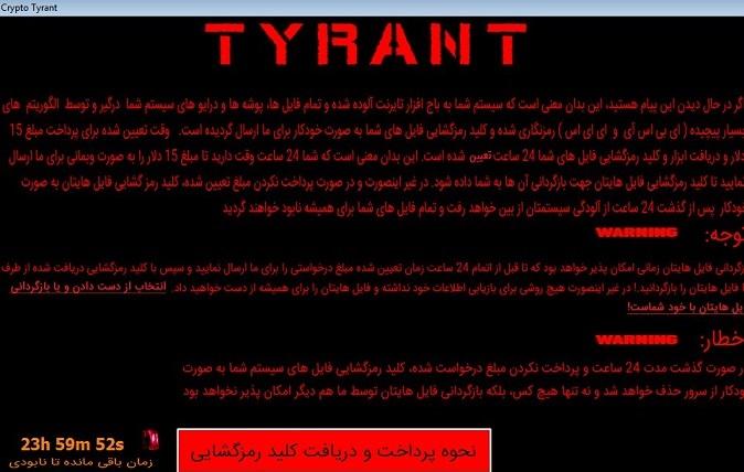 Tyrant Ransomware-