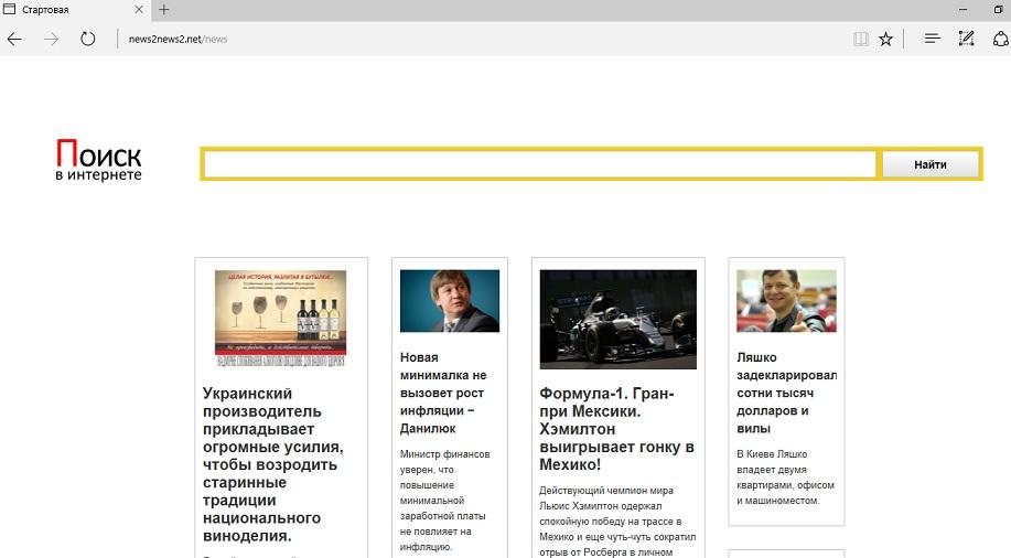 news2news2.net-_.jpg