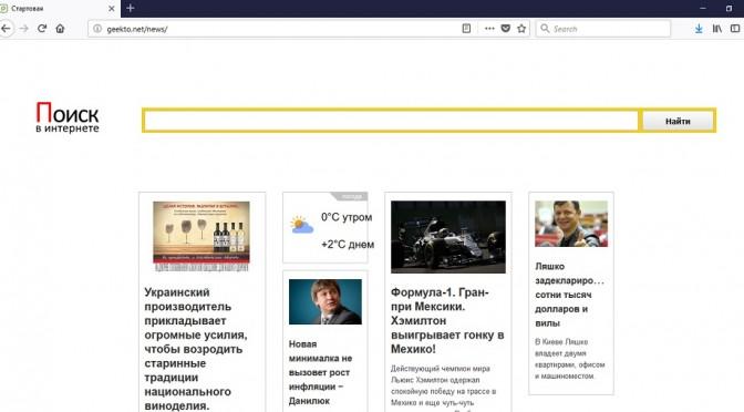 Geekto.net-_.jpg