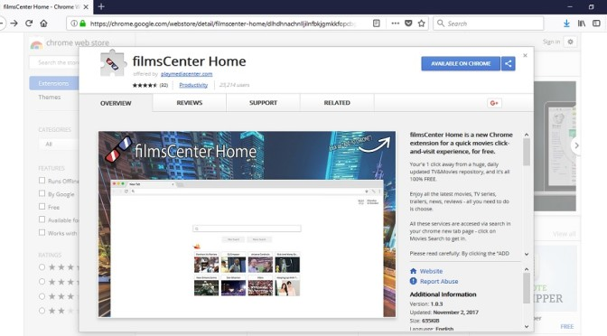 FilmsCenter_Home-.jpg