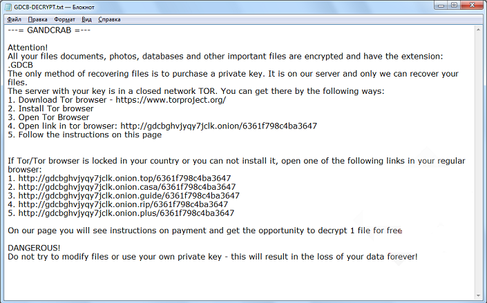 GandCrab_Ransomware-.png