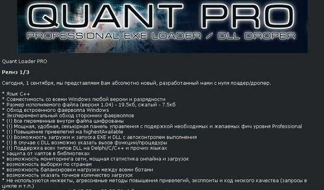 QuantLoader-.jpg