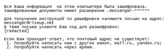 Russenger_Ransomware-.jpg