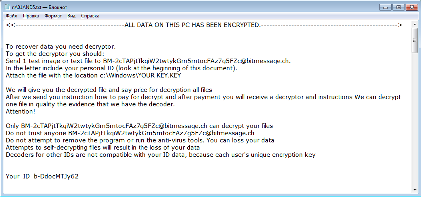 BtcKING_Ransomware-.png