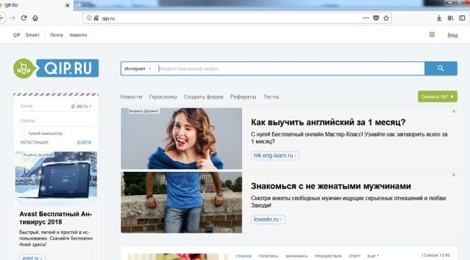 Qip.ru-_.jpg