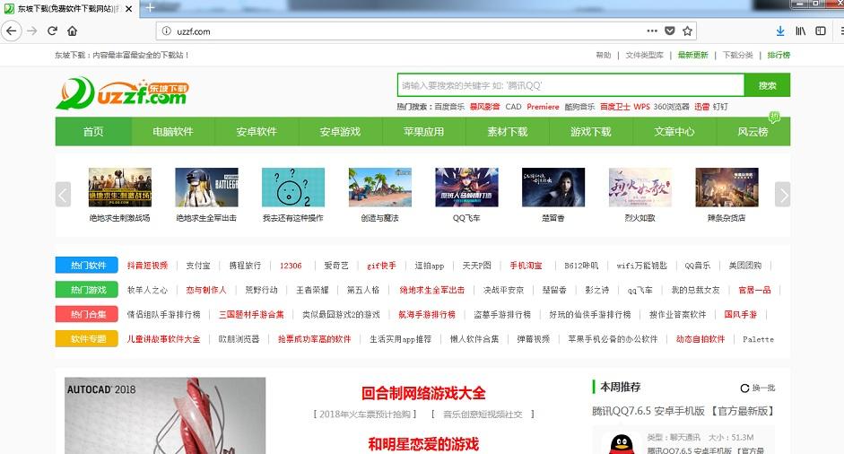 Uzzf.com-_.jpg