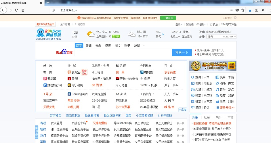 111.l2345_.cn-_.jpg