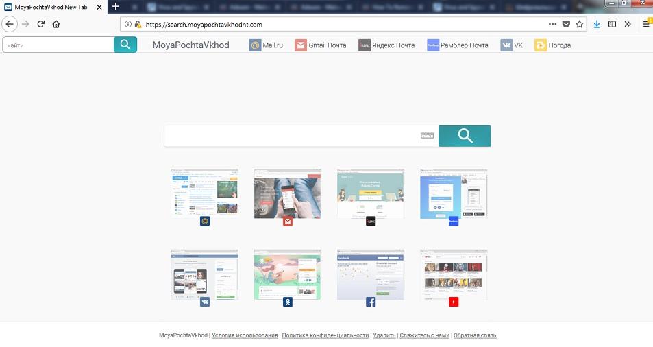 Search.moyapochtavkhodnt_.com-_.jpg