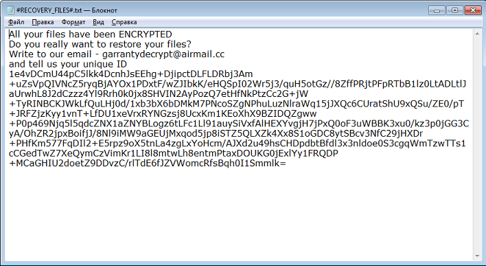 GarrantyDecrypt_Ransomware-.png