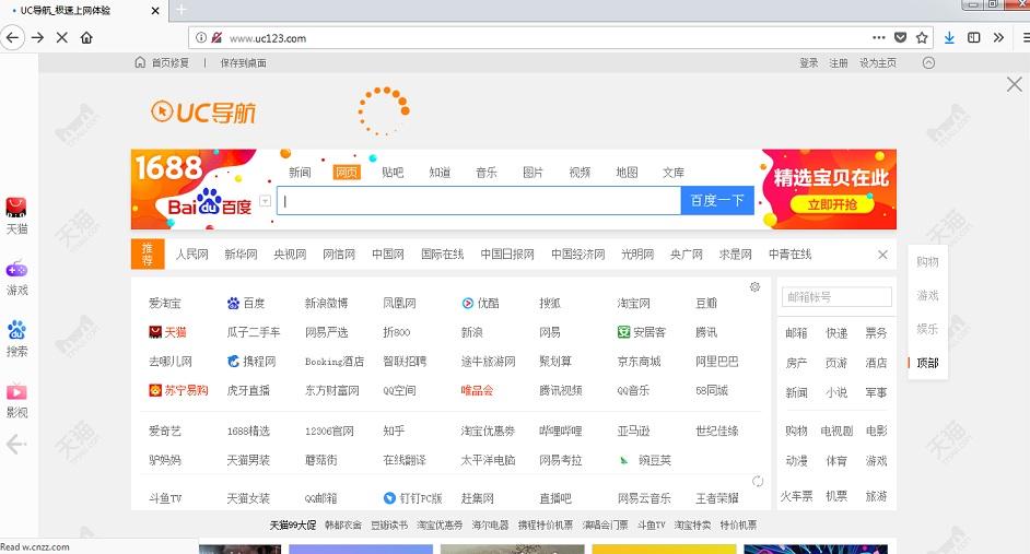 Uc123.com-_.jpg