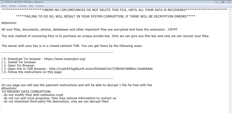 DCRTR-WDM_Ransomware-.png