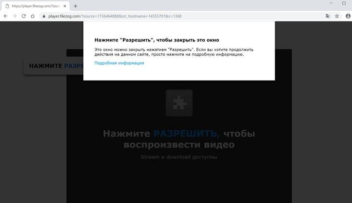 Player.filezog_.com-_.jpg