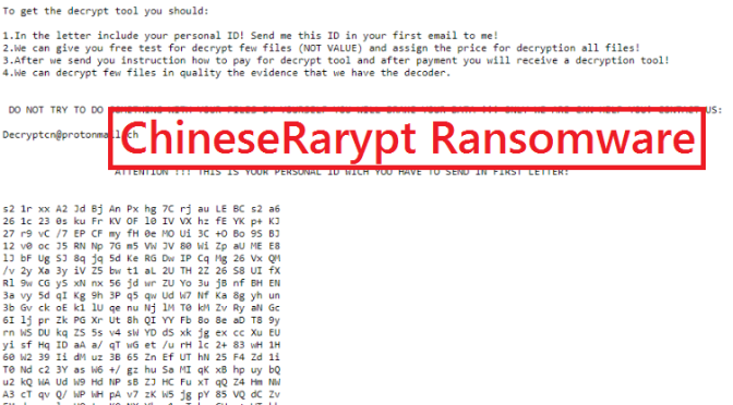 ChineseRarypt_Ransomware6.png