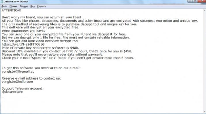 Verasto_ransomware10.png